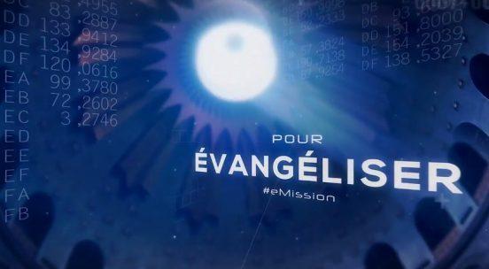 forum-e-mission